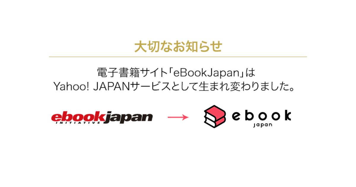 og 電子書籍についてのアレコレ【iPadmini Retina】